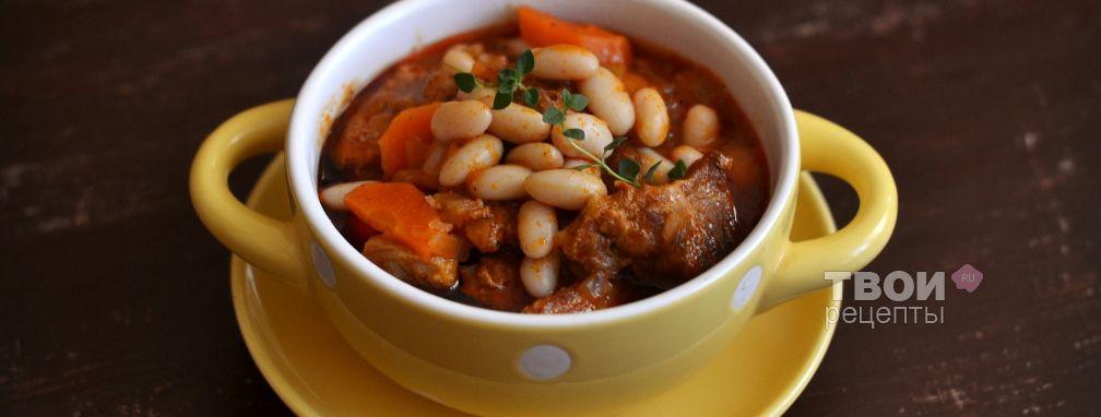 Фасоль с мясом - Рецепт