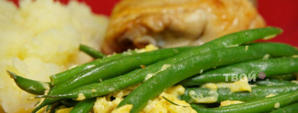 Фасоль жареная с яйцами - Рецепт