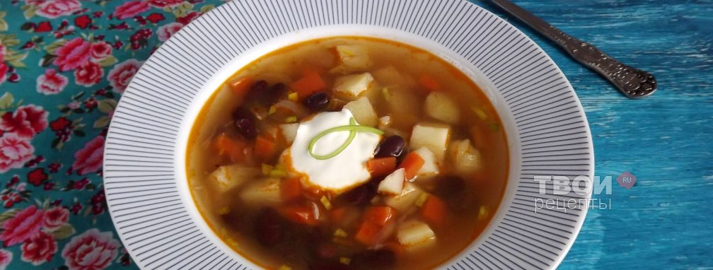 Фасолевый суп чили - Рецепт
