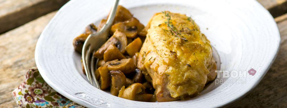 Куриная грудка с грибами - Рецепт