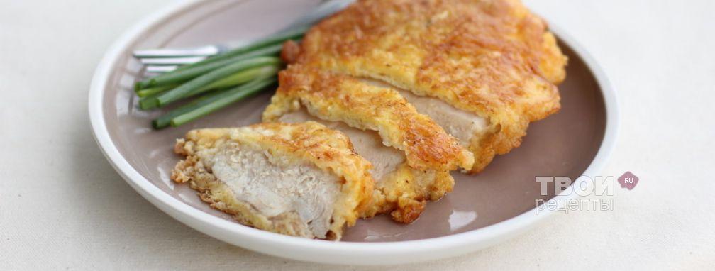 Филе в сыре - Рецепт