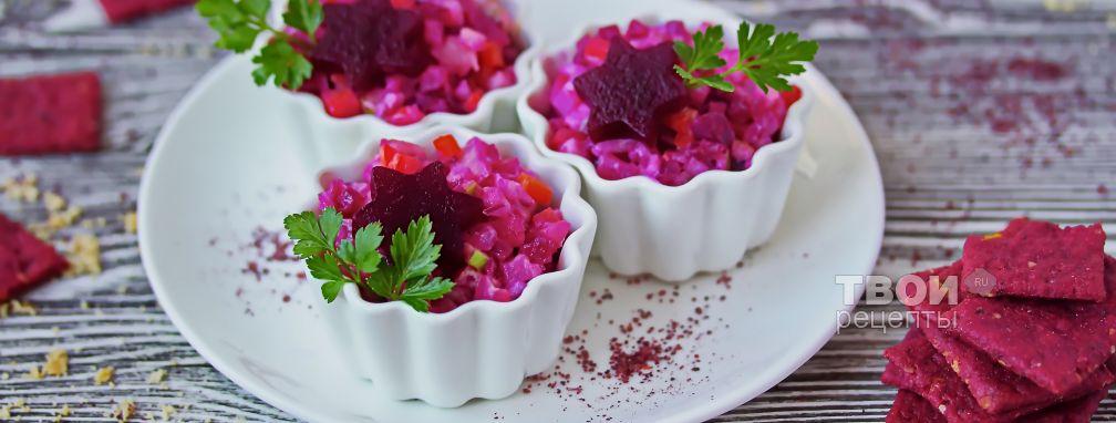 Финский салат - Рецепт