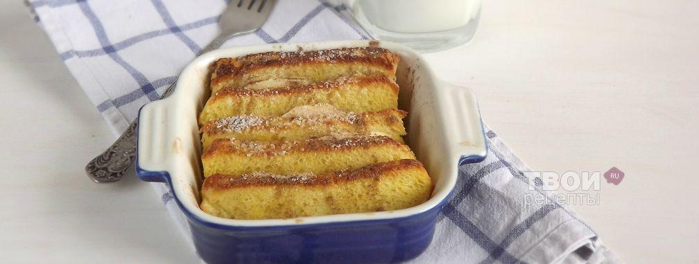 Французские тосты, запеченные с яблоком - Рецепт