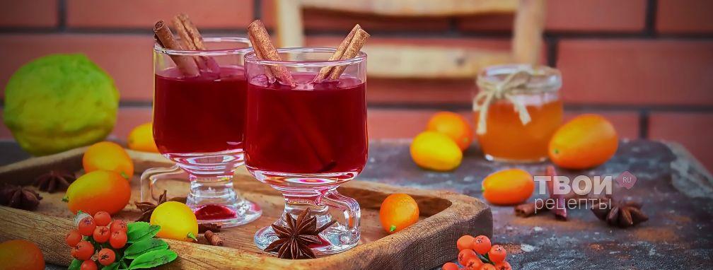 Глинтвейн безалкогольный - Рецепт