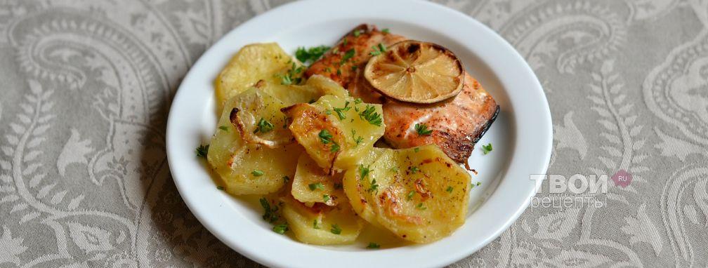 Горбуша с картофелем - Рецепт