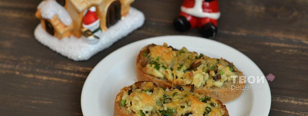 Горячие бутерброды с яйцом и грибами - Рецепт