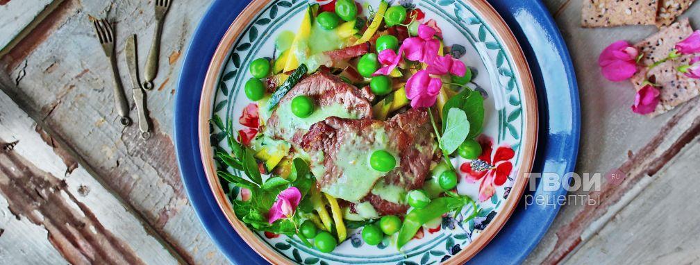 Говядина с овощами - Рецепт