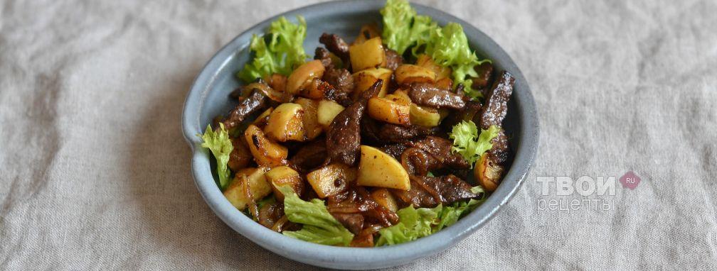 Говяжья печень с яблоками и луком - Рецепт