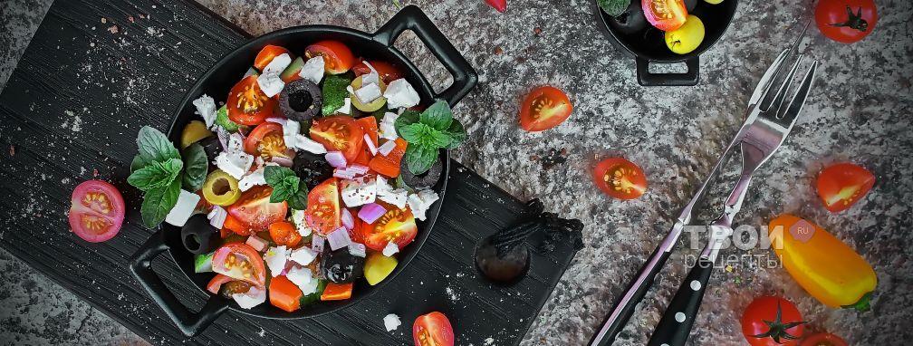 Греческий салат с брынзой - Рецепт