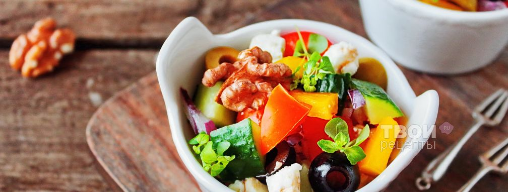 Греческий салат - Рецепт