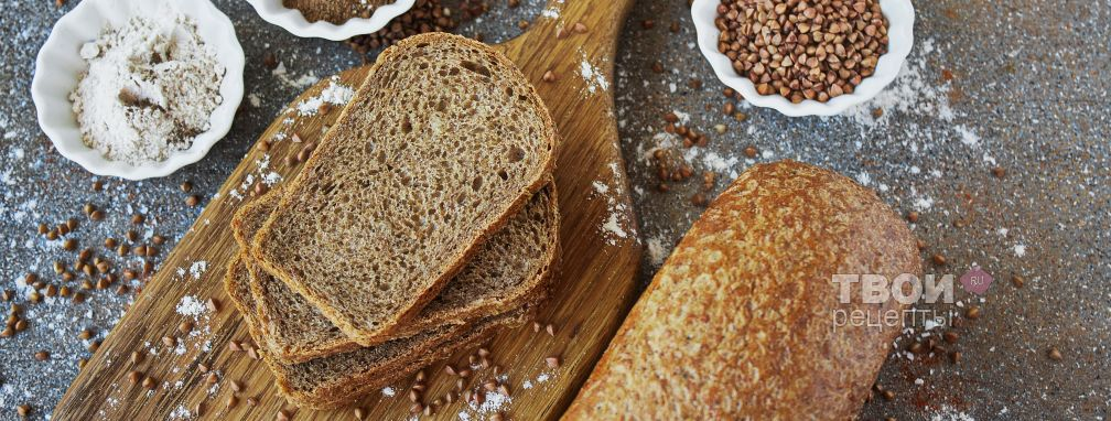 Гречневый хлеб - Рецепт
