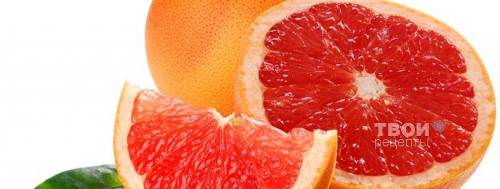 Грейпфрут половина - Рецепт