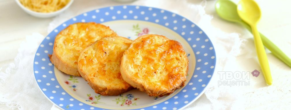 Гренки с сыром - Рецепт