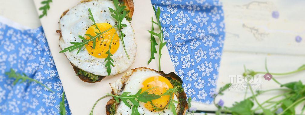 Гренки с яйцом - Рецепт