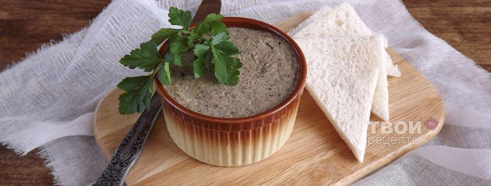 Грибной паштет - Рецепт