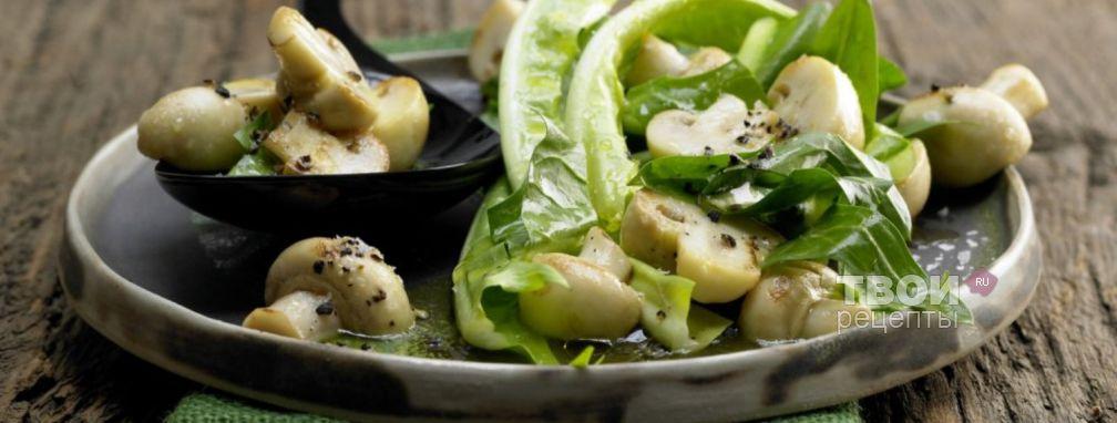 Грибной салат  - Рецепт