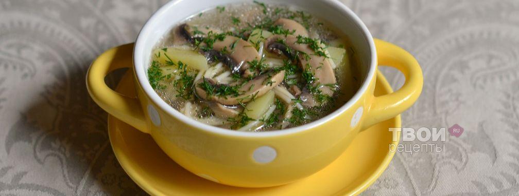 Грибной суп в мультиварке - Рецепт