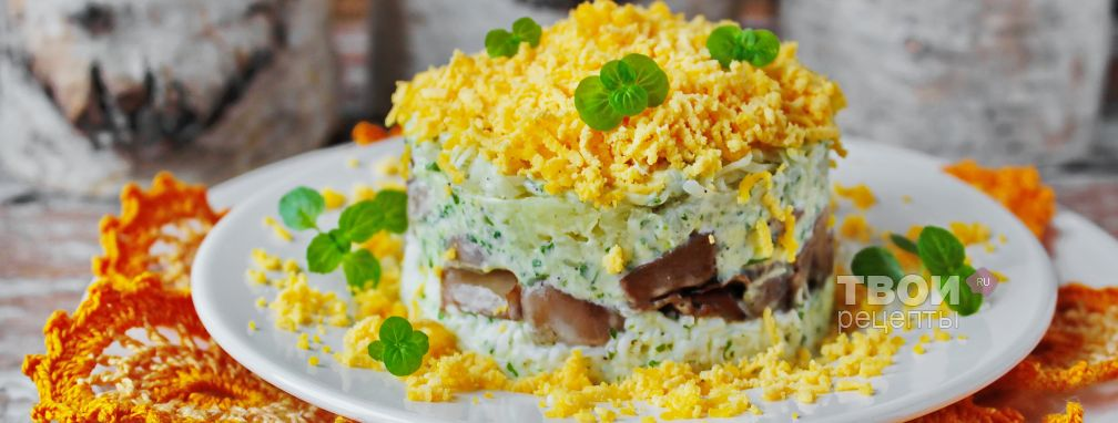 Грибы под шубой - Рецепт