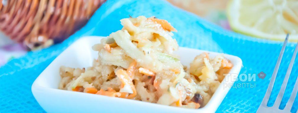 Имбирный салат - Рецепт