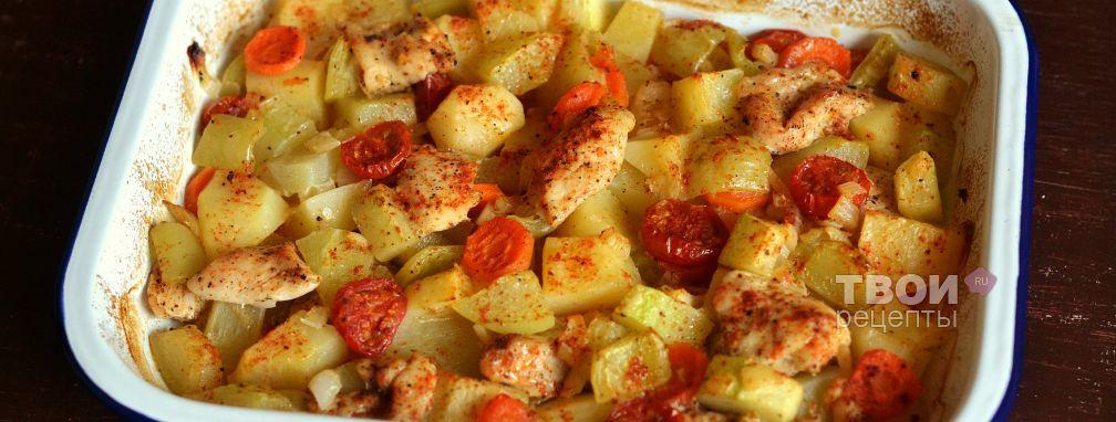 Индейка с овощами - Рецепт