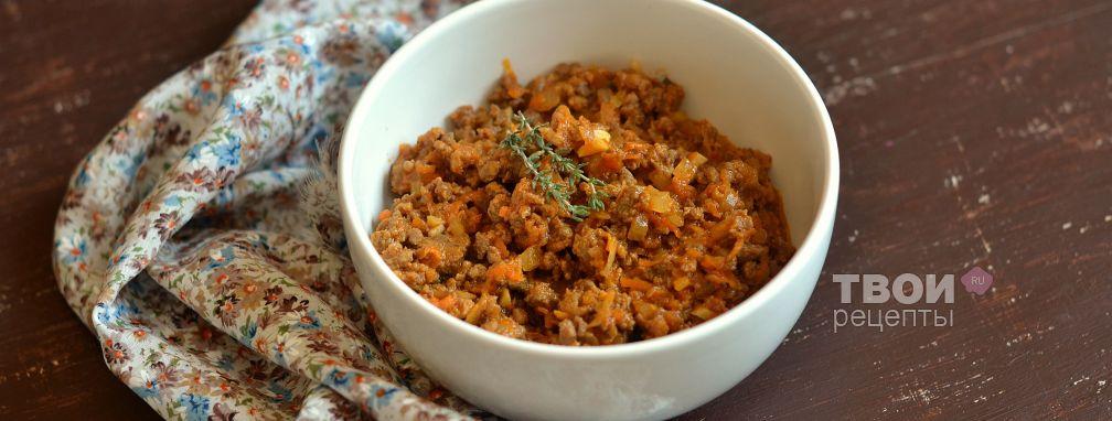 Итальянский мясной соус - Рецепт