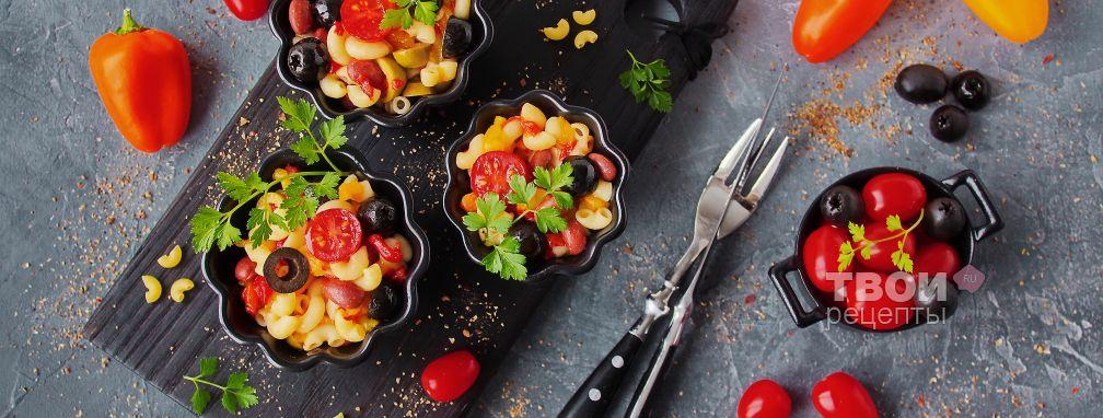Итальянский салат с макаронами - Рецепт