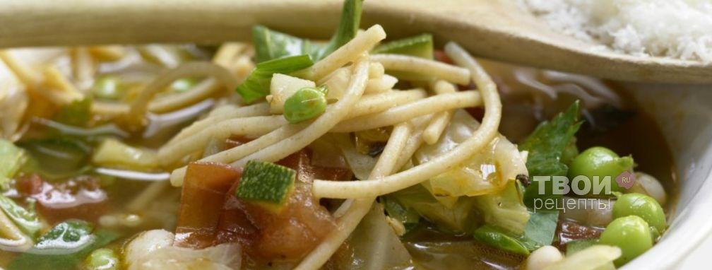 Итальянский суп  - Рецепт