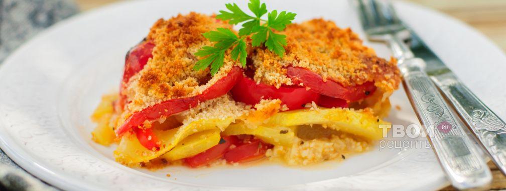 Кабачки с перцем и помидорами - Рецепт