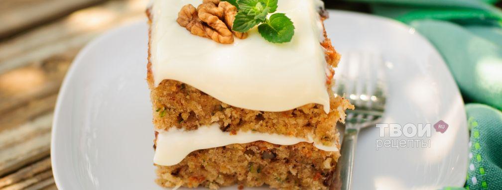 Кабачковый торт - Рецепт