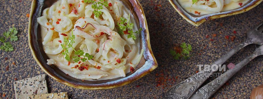 Кальмары в сметанном соусе - Рецепт