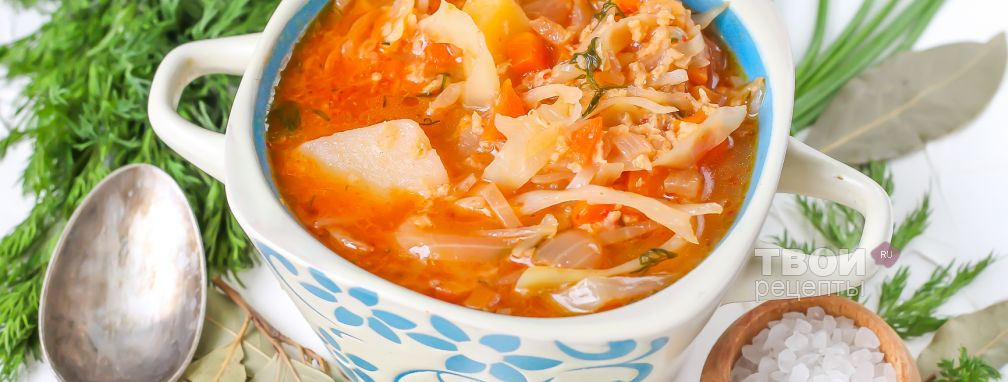 Капустняк из свежей капусты - Рецепт