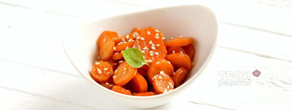 Карамелизованная морковь  - Рецепт