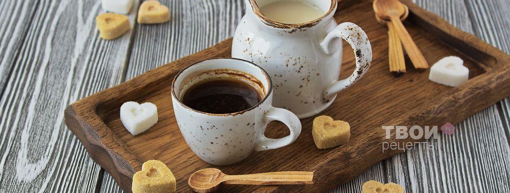 Карамельный кофе - Рецепт