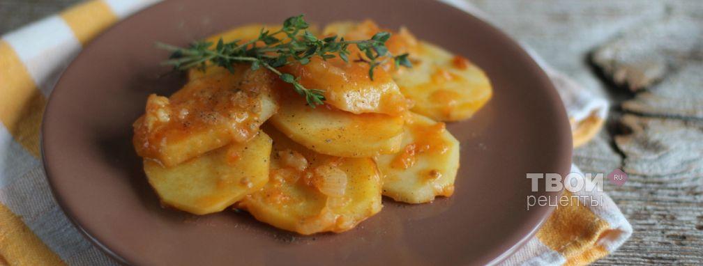 Картофель по-венгерски - Рецепт
