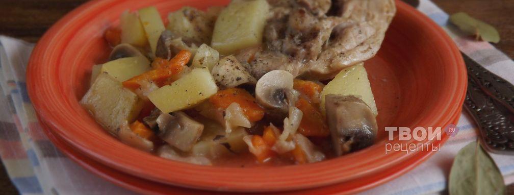 Картофель, тушеный с курицей и грибами - Рецепт