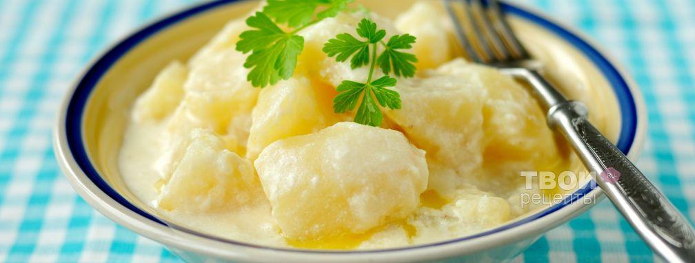 Картофель в молоке - Рецепт