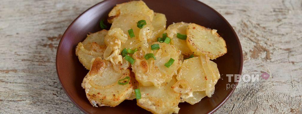 Картофель в сливках - Рецепт