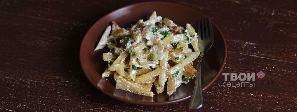 Картофель в сметане - Рецепт