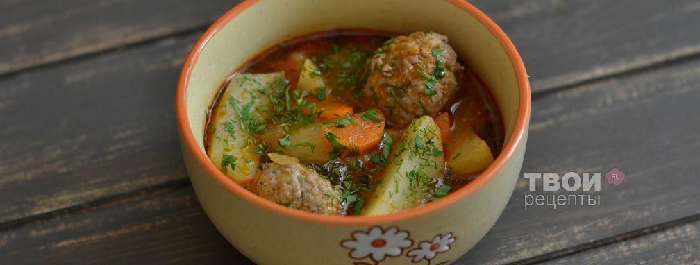Картофель в томатном соусе с фрикадельками - Рецепт