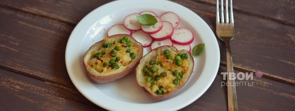 Картофель, запеченный с зеленым горошком и сыром - Рецепт