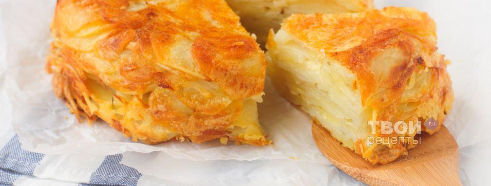 Картофельная запеканка с сыром - Рецепт