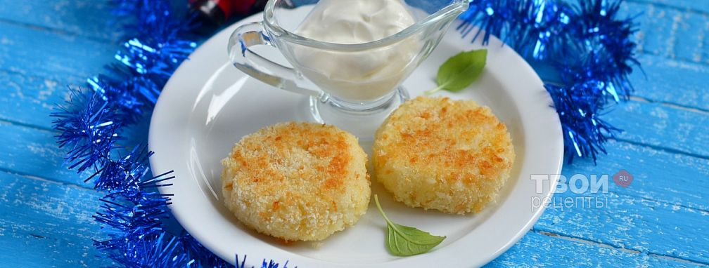 Картофельные шарики с сыром - Рецепт