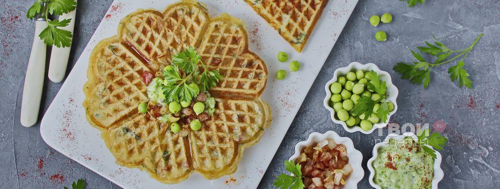 Картофельные вафли - Рецепт