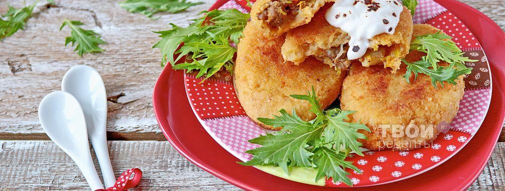Картофельные зразы с мясом - Рецепт