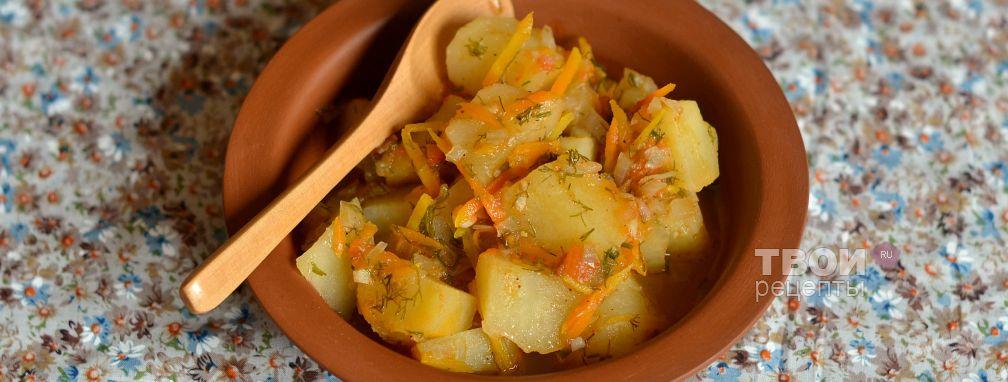 Картофельный гуляш (постный) - Рецепт