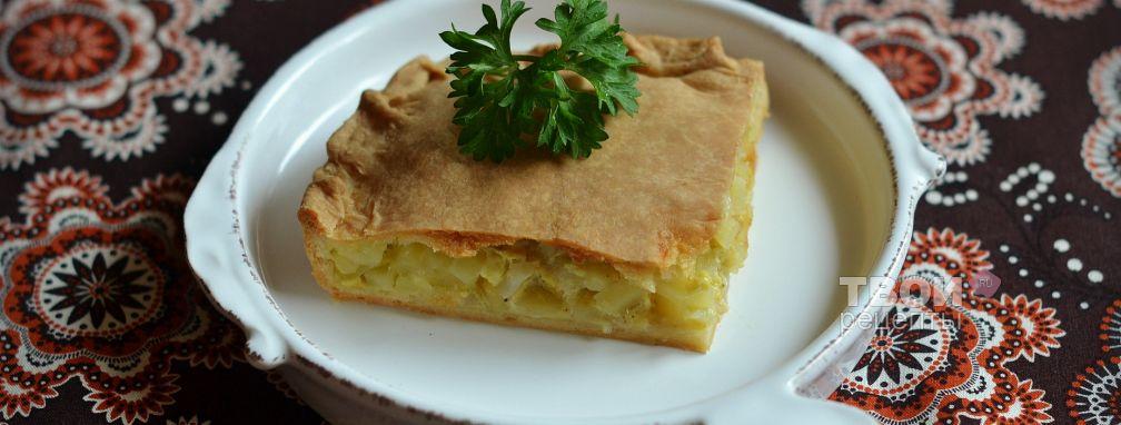 Картофельный пирог - Рецепт