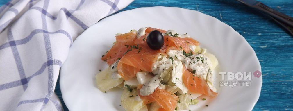 Картофельный салат с семгой - Рецепт