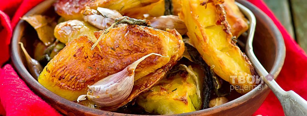 Картошка в духовке - Рецепт