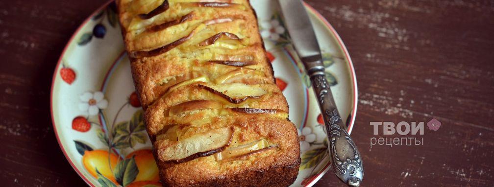 Кекс с карамелизированными яблоками - Рецепт