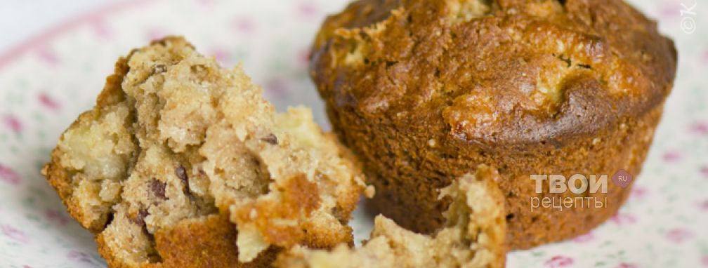 Кексы из цельнозерновой муки с яблоками и пеканом - Рецепт